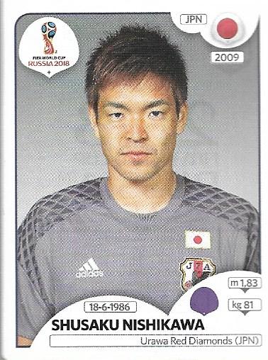 Panini WM 2018 World Cup Russia Japan Shusaku Nishikawa Sticker 655